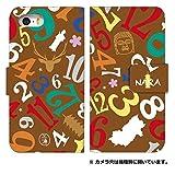スマホケース 手帳型 so-02g ケース/0289-D. 29_奈良/xperia so-02g カバー 人気/[Xperia Z3 Compact SO-02G]/エスクペリア ゼットスリー コンパクト