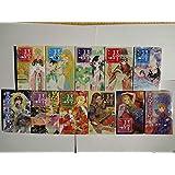 天空の玉座 コミック 全11巻セット