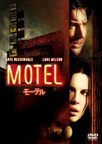 モーテル MPD [DVD]の詳細を見る