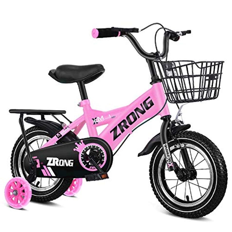 信頼性のあるご予約図書館子ども用自転車,子供用自転車, キッズバイク幼児のバランス子供の自転車ユニセックスAdjudtable子供自転車トレーニングホイールと2-8歳の男の子女の子のためのトレーニング自転車 (Color : Pink, Size : 14 inch)
