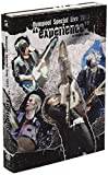 "flumpool Special Live 2013""experience"
