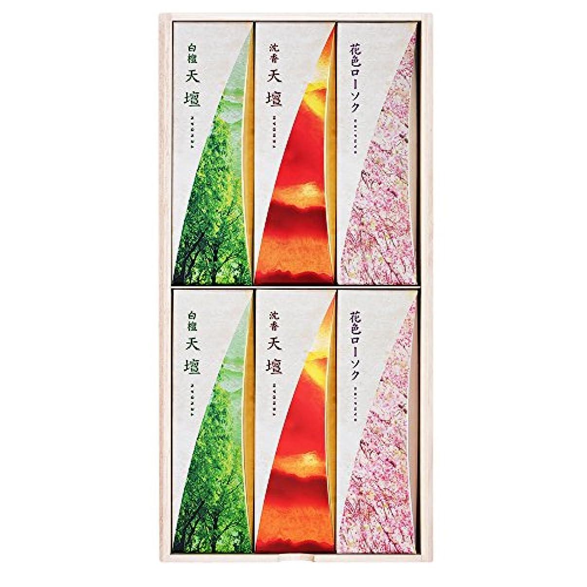 矢印横に記録天壇進物3000 桐箱 包装品 (白檀の香り2箱、沈香の香り2箱、花色ローソク2箱)