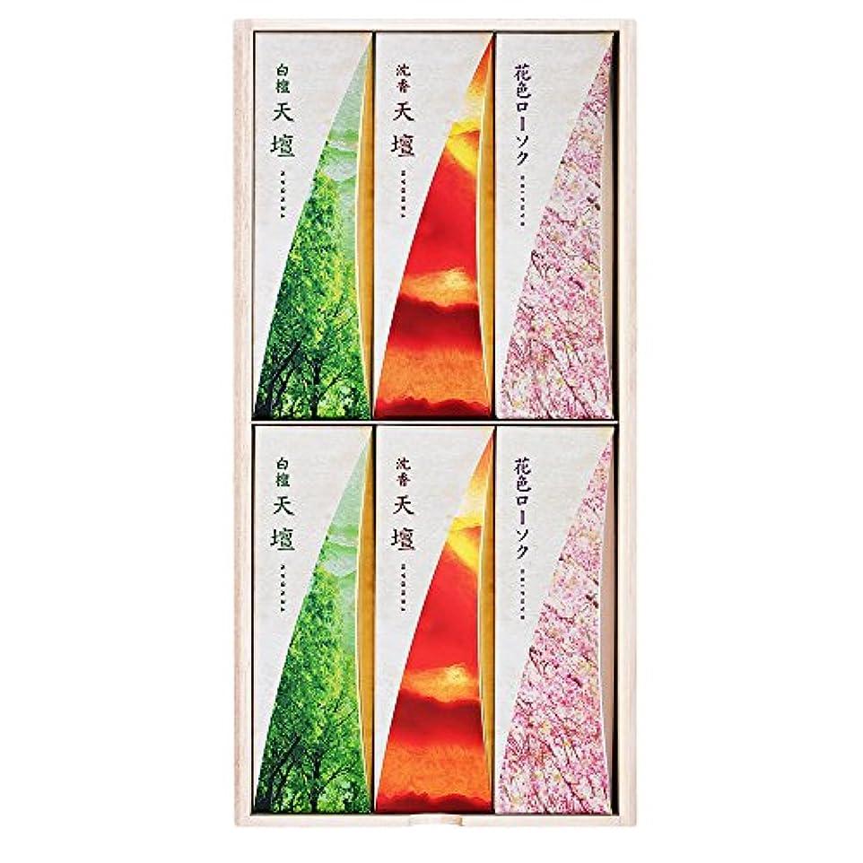 つぶす国民スタイル天壇進物3000 桐箱 包装品 (白檀の香り2箱、沈香の香り2箱、花色ローソク2箱)
