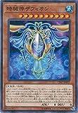 遊戯王カード CP17-JP037 時械神ザフィオン(ノーマル)遊戯王VRAINS [COLLECTORS PACK 2017]