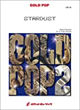 スターダスト Stardust - GP16 (吹奏楽譜ゴールドポップ GOLD POP)