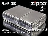 zippoライター ジッポー 限定品 アーマー スカル3ER-SKULL(B)アンティークSv