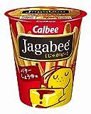 カルビー Jagabee(ジャガビー) バターしょうゆ味 40g×12カップ