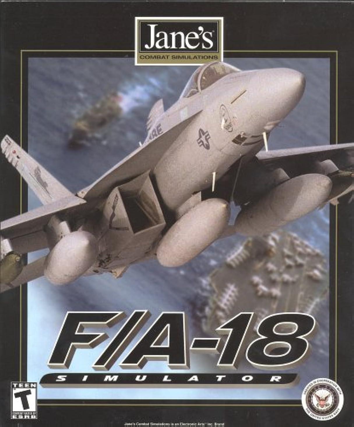 F/A - 18 (輸入版)