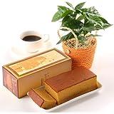 珈琲カステラとコーヒーの木のセット