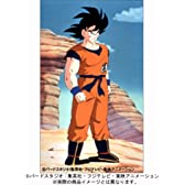 DRAGON BALL Z DVD BOX DRAGON BOX VOL.1