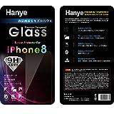 Hanye iPhone8 4.7インチ用液晶保護強化ガラスフィルム スマートフォン ガラスフィルム 硬度9H 超薄0.33mm 2.5D ラウンドエッジ加工(iPhone8)