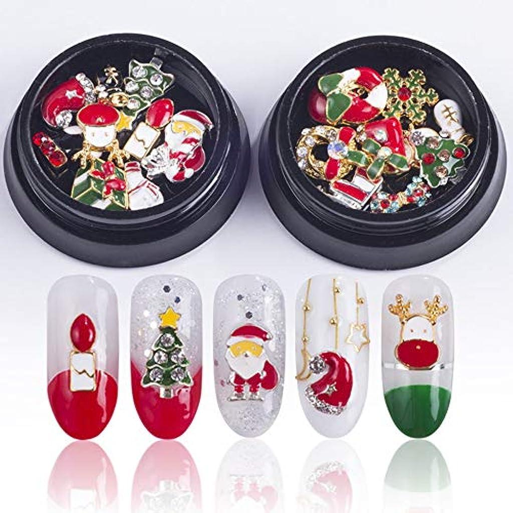 目立つ不規則な保育園20ピース/ 2ボックスゴールドシルバーメタル3dダイヤモンドネイルアートクリスマスデコレーションチャームネイルグリッターラインストーンネイル用品ジュエリー