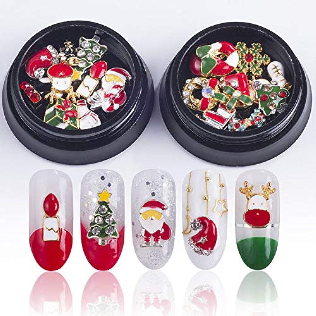 カジュアル聡明強大な20ピース/ 2ボックスゴールドシルバーメタル3dダイヤモンドネイルアートクリスマスデコレーションチャームネイルグリッターラインストーンネイル用品ジュエリー