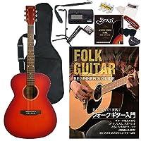 S.Yairi アコースティックギター ミディアムスケール YF04 YF04-13 入門13点セット (CS)
