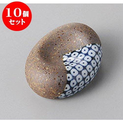 10個セット 箸置 鹿の子豆型箸置 [4.4 x 3.2 x 1.6cm] 【料亭 旅館 和食器 飲食店 業務用 器 食器】