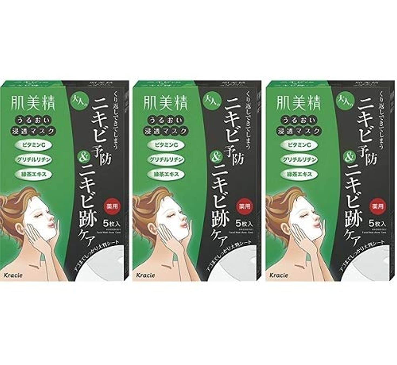 肌美精 うるおい浸透マスクAD (アクネ) 5枚×3個 [医薬部外品]