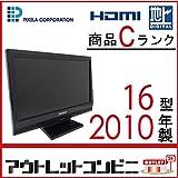 PIXELA PRODIA 16V型地上・BS・110度CSデジタルHD液晶TV PRD-LB116B