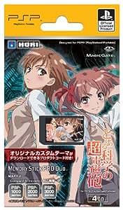 とある科学の超電磁砲 メモリースティック PRO デュオ (Mark2) 4GB for PSP