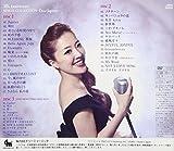 10周年記念シングル・コレクション~Dear Jupiter~(初回生産限定盤)(DVD付) 画像