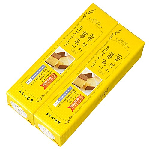 長崎心泉堂 長崎カステラ 幸せの黄色いカステラ 10切カットタ...