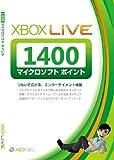 Xbox Live 1400 マイクロソフト ポイント カード【プリペイドカード】 / マイクロソフト