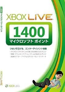 Xbox Live 1400 マイクロソフト ポイント カード【プリペイドカード】【メーカー生産終了】