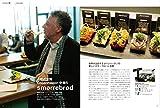 北欧のオープンサンドイッチ: コペンハーゲンとストックホルムの人気店に教わる本場のスモーブローレシピ 画像