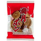 松岡製菓 満月ポン 90g×15袋