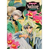 Nothing―橘皆無イラスト集 (GAKKEN MOOK POCKE SELECTION)