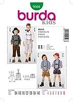 Burda Kids Pants/Shorts Sewing Pattern 9508 [並行輸入品]