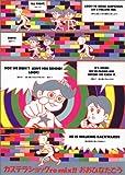 カステラショックre‐mix!! (Cue comics)