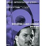インサイドインプロヴィゼイション6 ジャズランゲージの強化 すべての楽器に対応 CD付 (インサイド・インプロヴィゼイション・シリーズ)