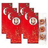 [台湾お土産] 台湾 月餅(小) 6箱セット (海外 みやげ 台湾 土産)