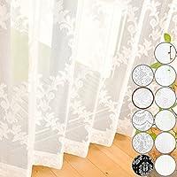 オーダーレースカーテン 【北欧 レフティ(SL021):幅50cmx丈113cm x1枚入】 全11種 デザイン豊富 レースカーテン 日本製 多サイズ 幅45~200cm(5cm毎)/丈48~248cm(5cm毎)