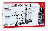 スペースレール(SPACE RAIL) NO.231 無限ループ スペースレール パズル 知育 脳トレ ジェットコースターのような未来的知育玩具 インテ..