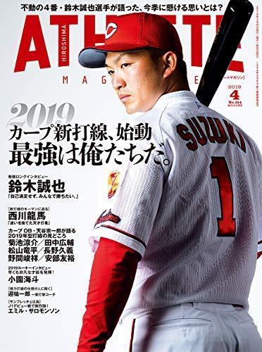 広島アスリートマガジン 2019年4月号