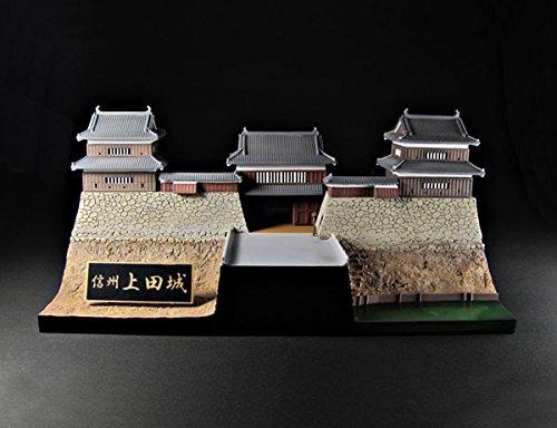 ピーエムオフィスエー 1/200スケール プラモデル Castle Collection 信州 上田城 真田丸パッケージ