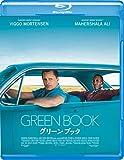 グリーンブック [Blu-ray] 画像
