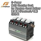 G-FORCE ジーフォース G-Power Multi Charging Dock for Phantom Smart Battery 充電器(Phantom3/4用) G0241