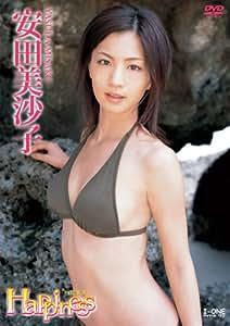 安田美沙子 Happiness [DVD]