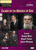 Zalmen Or the Madness of God [DVD] [Import]