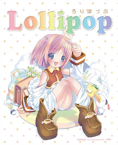 Lollipop ~ろりぽっぷ~の詳細を見る