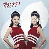 モスラの歌(1961「モスラ」オリジナル・サウンドトラックより)(ステレオ版)