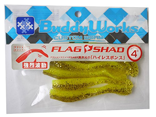 BuddyWorks(バディーワークス) ルアー FLAG SHAD4 (フラグシャッド) GCB ゴルチャバイト
