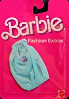 Barbie Fashion Extras - Sleeveless Top (1984)