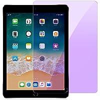 【2018/2017新型】 iPad 9.7 フィルム ブルーライトカット iPad Pro 9.7/Air2/Air/New iPad 9.7インチ用 強化ガラスフィルム 防爆裂 硬度9H 指紋防 止 スクラッチ防止 高透過率 目の疲れを解消 近視を予防