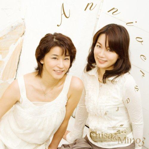 ANNIVERSARY~ CHISA & MINO 3