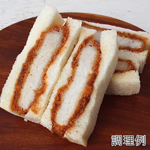 冷凍食品 四角いロースカツ120(三元豚) 四国日清 業務用 120g×24_