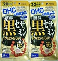 <お得な2個パック>DHC 醗酵黒セサミンプレミアム 20日分(120粒)入り×2個