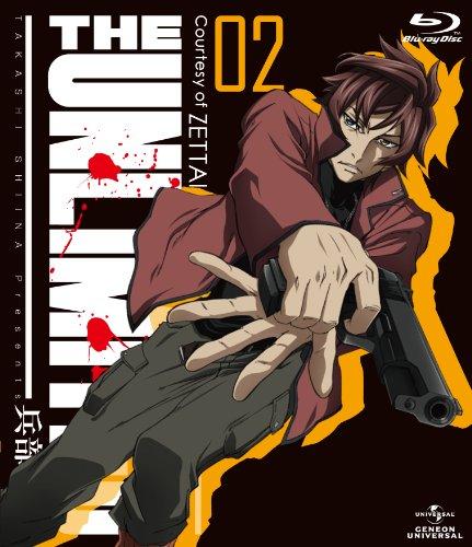 THE UNLIMITED 兵部京介 02(初回限定版) [Blu-ray]の詳細を見る